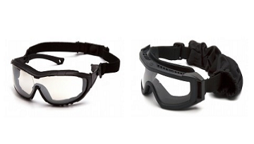 Who Makes The Best Safety Glasses? - Featured Image